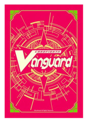 Cardfight Vanguard (53ct) Traditional Logo - Strawberry Ice Cream Mini Sleeve Collection