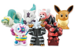 Pokemon Kids Sun & Moon Ultra Guardians Figure Set (Catch all 7 Figures)
