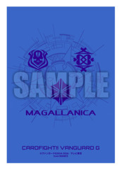 Cardfight Vanguard (70ct) Vol 35: Sleeve Collection (70ct) Icon Series - Magallanica Mini Sleeve Collection