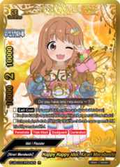 Happy Happy Idol, Kirari Moroboshi [S-UB-C03/IR024EN IR (Idol Rare)] English