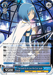 One Guided By the Law of the Cycle, Sayaka [MM/W35-E082 RR] English