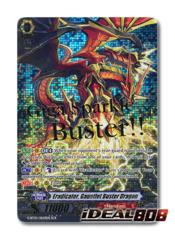 Eradicator, Gauntlet Buster Dragon - G-BT05/SR03EN - SCR (Giga Sparkle Buster!!)