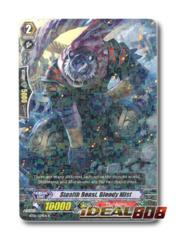 Stealth Beast, Bloody Mist - BT05/029EN - R