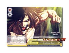 Crushing Blow [AOT/S35-E030 CC] English