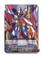 Super Dimensional Robo, Daiyusha - BT03/020EN - RR