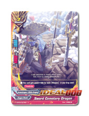Sword Cemetery Dragon [H-BT04/0078EN C] English