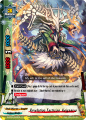 Revelation Tactician, Keiganryu [D-BT02/0026EN R] English