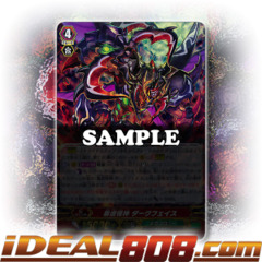Merciless Mutant Deity, Darkface - G-TCB02/S04EN - SP
