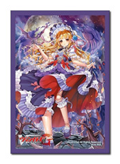Cardfight Vanguard (60ct) Vol 190 Nightmare Doll, Catherine Mini Sleeve Collection