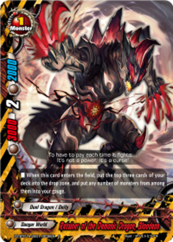 Retainer of the Demonic Dragon, Bloodeon [X2-BT01A-SS01/0035EN C (Parallel  FOIL)] English
