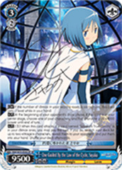 One Guided By the Law of the Cycle, Sayaka [MM/W35-E082SP SP] English (SIGNED FOIL)