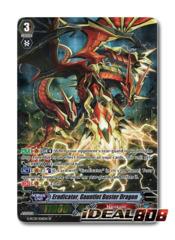 Eradicator, Gauntlet Buster Dragon - G-RC01/S06EN - SP