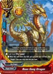 Baan Gong Dragon [D-BT04/0021EN R] English