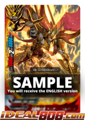 Thunder Knights, Thunder Halberd [S-UB05/0037EN U (Regular)] English