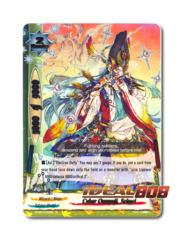 Cyber Onmyoji, Seimei - BT02/0035EN (R) Rare