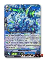 Amphibian Dragon - G-FC02/045EN - RR