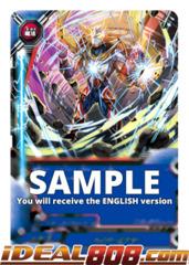 Hyper Energy [S-UB01/0029EN R (Glossy)] English