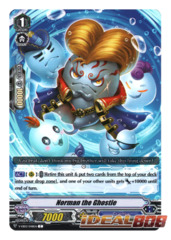 Norman the Ghostie - V-EB02/048EN - C