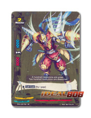Breakthrough Ninja, Rasenmaru [PP01/0017EN RR] English Golden Double Rare