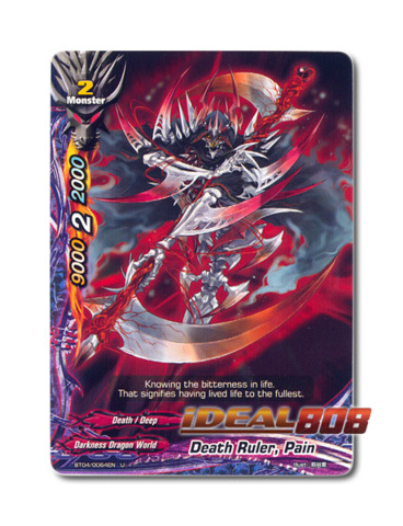 Death Ruler, Pain - BT04/0064EN (U) Uncommon