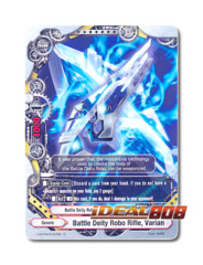 Battle Deity Robo Rifle, Varian [H-BT04/0107EN C (FOIL)] English