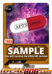 APTX4869 [S-UB-C01/0033EN R (Glossy)] English