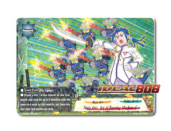 Ninja Arts, Art of Bursting Machine Gun - H-EB01/0021 - R