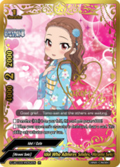 Idol Who Admires Smiles, Hiromi Seki [S-UB-C03/IR052EN IR (Idol Rare)] English