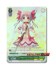 Magical Girl of Bows, Madoka [MM/W17-E026S SR (FOIL)] English