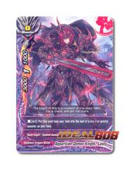 Apparition Demon Knight, Lasty [H-BT04/0066EN U (FOIL)] English