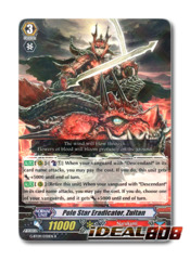Pole Star Eradicator, Zuitan - G-BT09/030EN - R