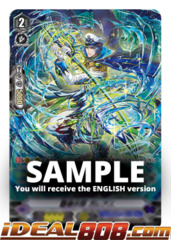 Blue Wave Marine General, Galleass - V-EB12/SP05EN - SP (Special Parallel)