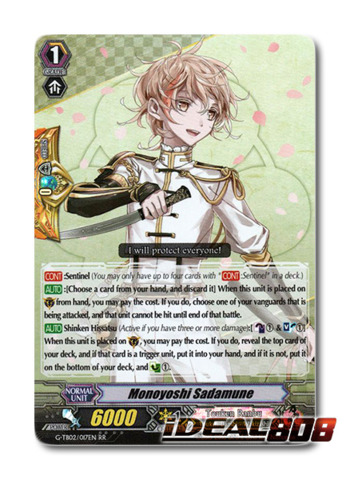 CARDFIGHT VANGUARD CARD G-TB02//017EN RR MONOYOSHI SADAMUNE