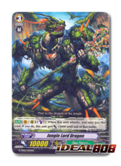 Jungle Lord Dragon - G-TD03/003EN - TD (common ver.)