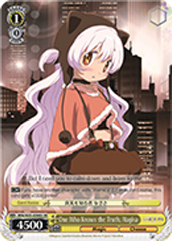 One Who Knows the Truth, Nagisa [MM/W35-E006S SR] English