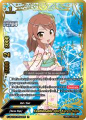 Fashionable Idol, Karen Hojo [S-UB-C03/IR022EN IR (Idol Rare)] English
