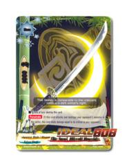 Elite Sword, Mikazuki Munechika - BT02/0040EN (R) Rare