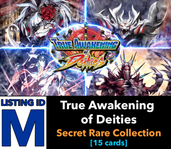 # True Awakening of Deities [S-BT03 ID (M)] Secret Rare Collection [Includes 1 of each Secret (15 cards)]