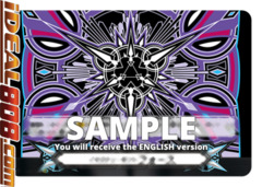 ▽ Imaginary Gift Marker II [Force II] Yuichirou Kanzaki Colors (Purple & Red) - V-GM2/0053EN - IGR (Hot Stamp) [V-EB12]