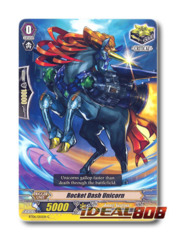 Rocket Dash Unicorn - BT06/055EN - C