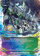 Dragonarms Factory [S-BT02A-UB04/0053EN C (FOIL)] English