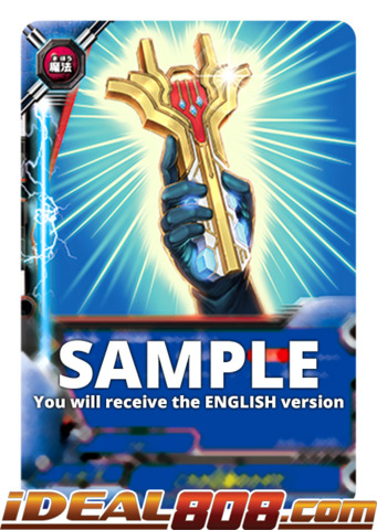 This is the Key of Justice! [S-UB01/0027EN R (Glossy)] English