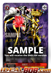 Overlord, Ainz [OVL/S62-E053SP SP (SIGNED FOIL)] English