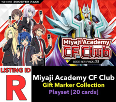 # Miyaji Academy CF Club [V-BT03 ID (R)] Secret Rare ▽ Im Gift Marker Collection Playset [Includes 4 of each SCR (20 cards)]