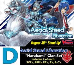 # Aerial Steed Liberation [V-BT05 ID (D)] SVR