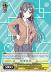Talented Individual, Mai Sakurajima [SBY/W64-E004S SR (FOIL)] English