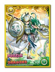 Puzzle & Dragons [Athena] No.235 Movic Chara Large Sleeves (65ct)