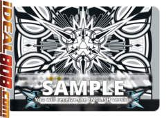 ▽ Imaginary Gift Marker II [Force II] Astral Artwork (Black & White) - V-GM2/0037EN (Regular)