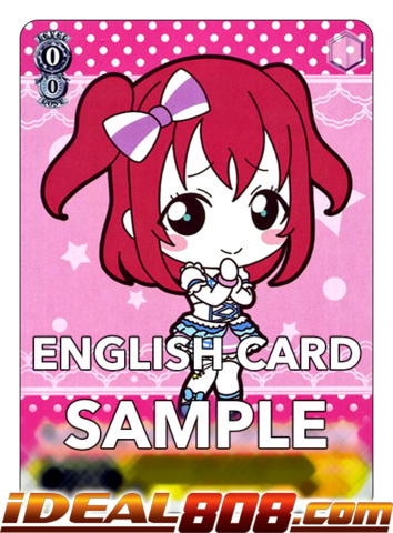 Mini Ruby [LSS/WE27-E56 PR (Regular)] English