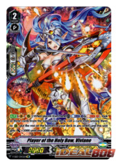 Player of the Holy Bow, Viviane - V-EB03/OR02EN - OR (Origin Rare)